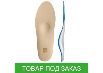Ортопедическая стелька Medi footsupport Business slim