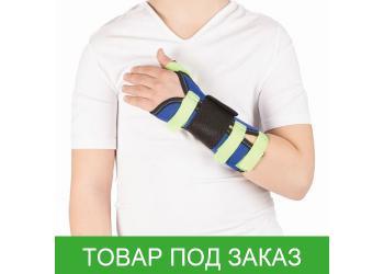 Бандаж на лучезапястный сустав Тривес Т-8330 с фиксацией большого пальца, детский