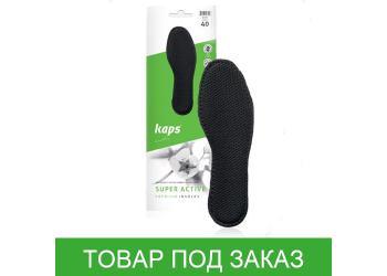 Ортопедические стельки Kaps, Super Active, Fresh