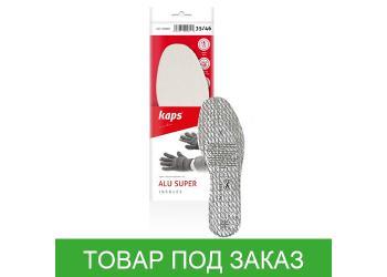 Ортопедические стельки Kaps, Alu Super (для вырезания), Winter