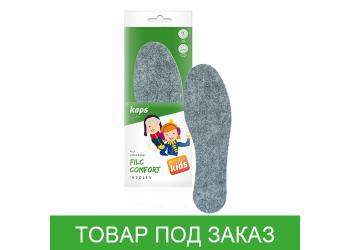 Детские ортопедические стельки Kaps, Filc Comfort, Kids