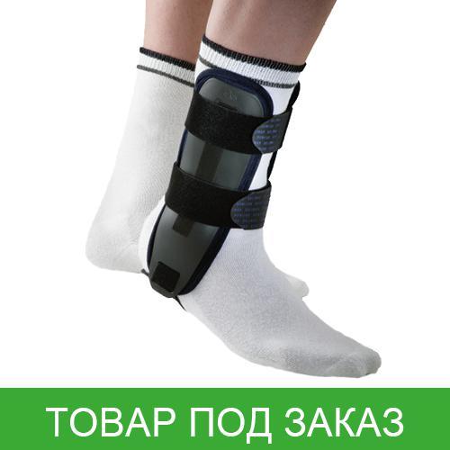 Ортез на голеностопный сустав украина bayer препараты, восстанавливающие подвижность сустава