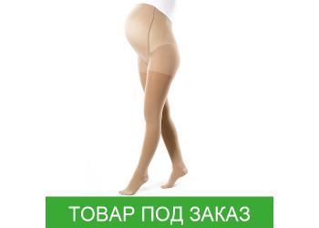Гольфы лечебные Pani Teresa 0464 Premium для беременных, 2 класс компрессии