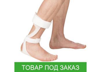 Бандаж на голеностопный сустав Тривес Т-8615 для фиксации падающей стопы