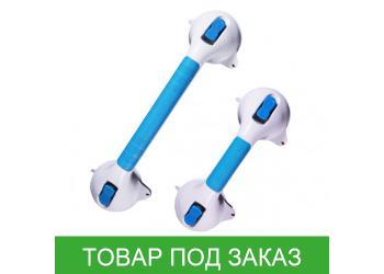 Поручень пристенный 580701 OSD Fit Easy, 40 см