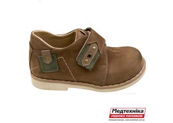 Детские ортопедические кроссовки для мальчиков