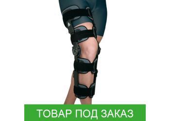 Армированный коленный ортез Orliman 94260 с ограничителем