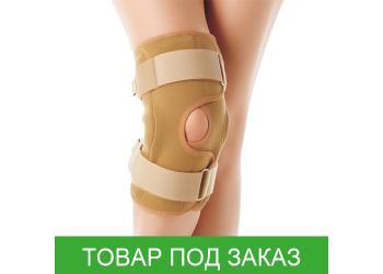 Брейс коленного сустава Doctor Life KS-02 с боковой стабилизацией