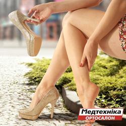 Как выбрать ортопедические стельки для летней обуви | Летние ортопедические стельки