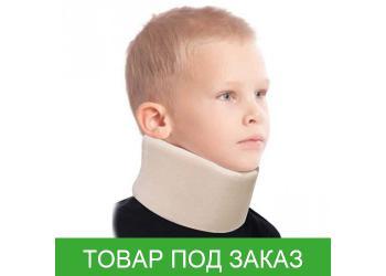 Бандаж шейный Тривес ТВ-001(Expert) для детей грудничкового возраста