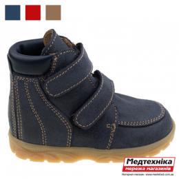 Ортопедические демисезонные ботиночки Т-529, Ортекс