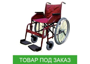 Кресло-коляска Артемсварка КИС-1