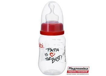 Антиколиковая бутылочка со стандартным горлышком (125 мл.) Биби PAPA is the best
