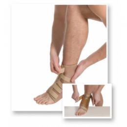 Бандаж на голеностопный сустав эластичный 7021 Люкс, MedTextile