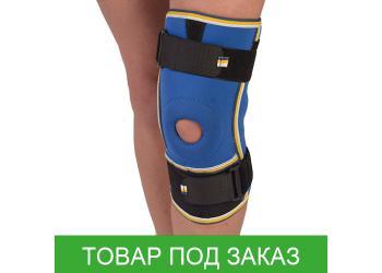 Бандаж коленного сустава Алком 4022 с ребрами жесткости неопреновый