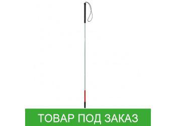Алюминиевая трость для незрячих OSD-BL590200