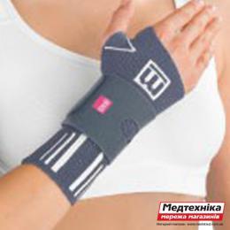 Бандаж для запястья Medi Manumed active со стабилизирующей пластиной