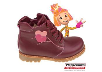 Зимние ортопедические ботинки для девочек Дженна, Botiki