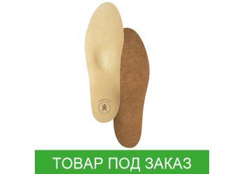 Ортопедические стельки Тривес СТ-102 женские