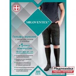 Гольфы мужские, 1 класс с закрытым носком Soloventex 211