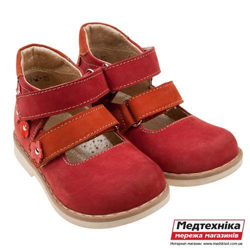6db5869b7 Детские ортопедические туфли для девочек