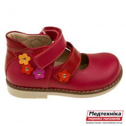 Ортопедические туфли для девочек Синди Botiki