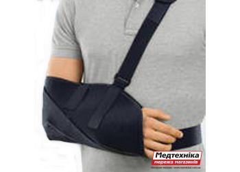 Оплата и доставка. Плечевой бандаж для фиксации сустава Medi arm sling