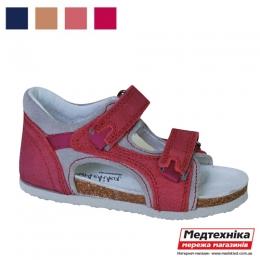 Ортопедическая обувь для детей Ортекс купить по низкой цене с