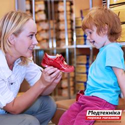 Ортопедический интернет - магазин medsklad.com.ua