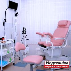 Комплексное обустройство кабинета гинеколога