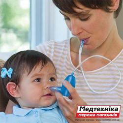 Аспираторы для носа medsklad.com.ua