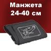 купить Vega VS-305