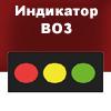 Микролайф ВР А - 80 видеообзор