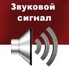 заказать AND UA-604