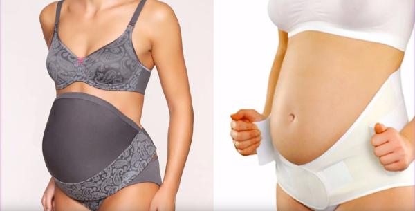 Где купить бандаж для беременных в Украине