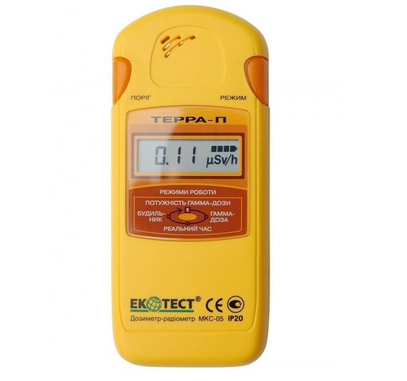 Прибор для измерения радиации цена