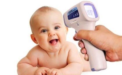 Купить бесконтактный инфракрасный термометр
