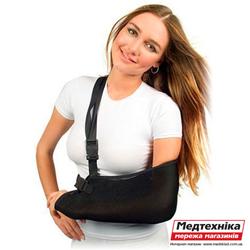Бандаж для руки medsklad.com.ua