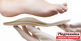 купить ортопедические стельки