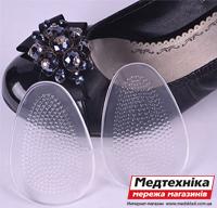 Силиконовые стельки medsklad.com.ua
