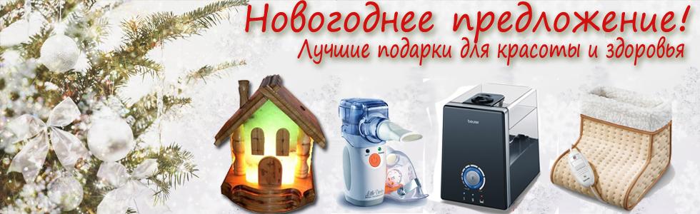 Подарки на Новый год от medsklad.com.ua