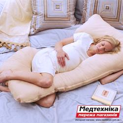 подушка для беременных купить недорого