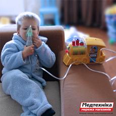 купить ингалятор компрессорный по низкой цене в Днепропетровске, ХАрькове, Запорожье