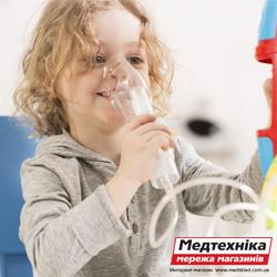 Компрессорные ингаляторы для лечения астмы