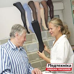 Компрессионный трикотаж в Днепропетровске