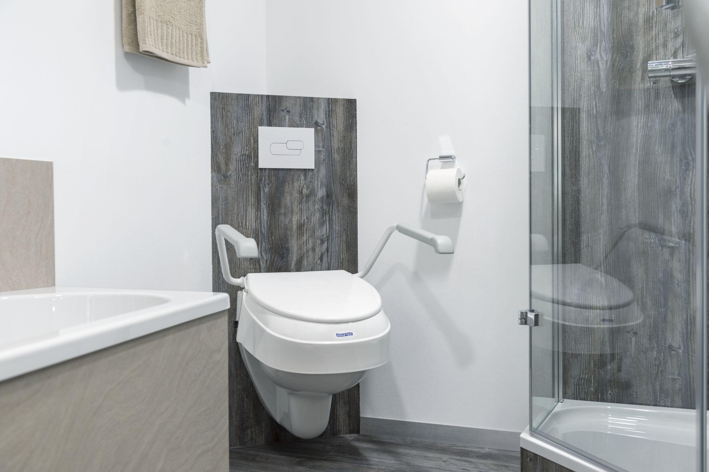 Туалеты для инвалидов купить Киев Харьков Днепр
