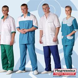 медицинский костюм недорого