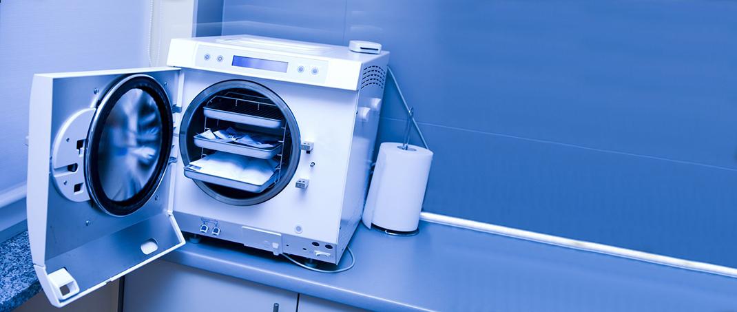 Оборудование для стерилизации купить