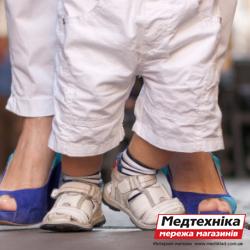 Ортопедическая обувь для детей в Днепродзержинске