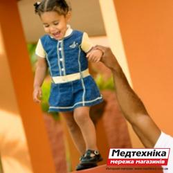Ортопедическая обувь для детей в Кривом Роге